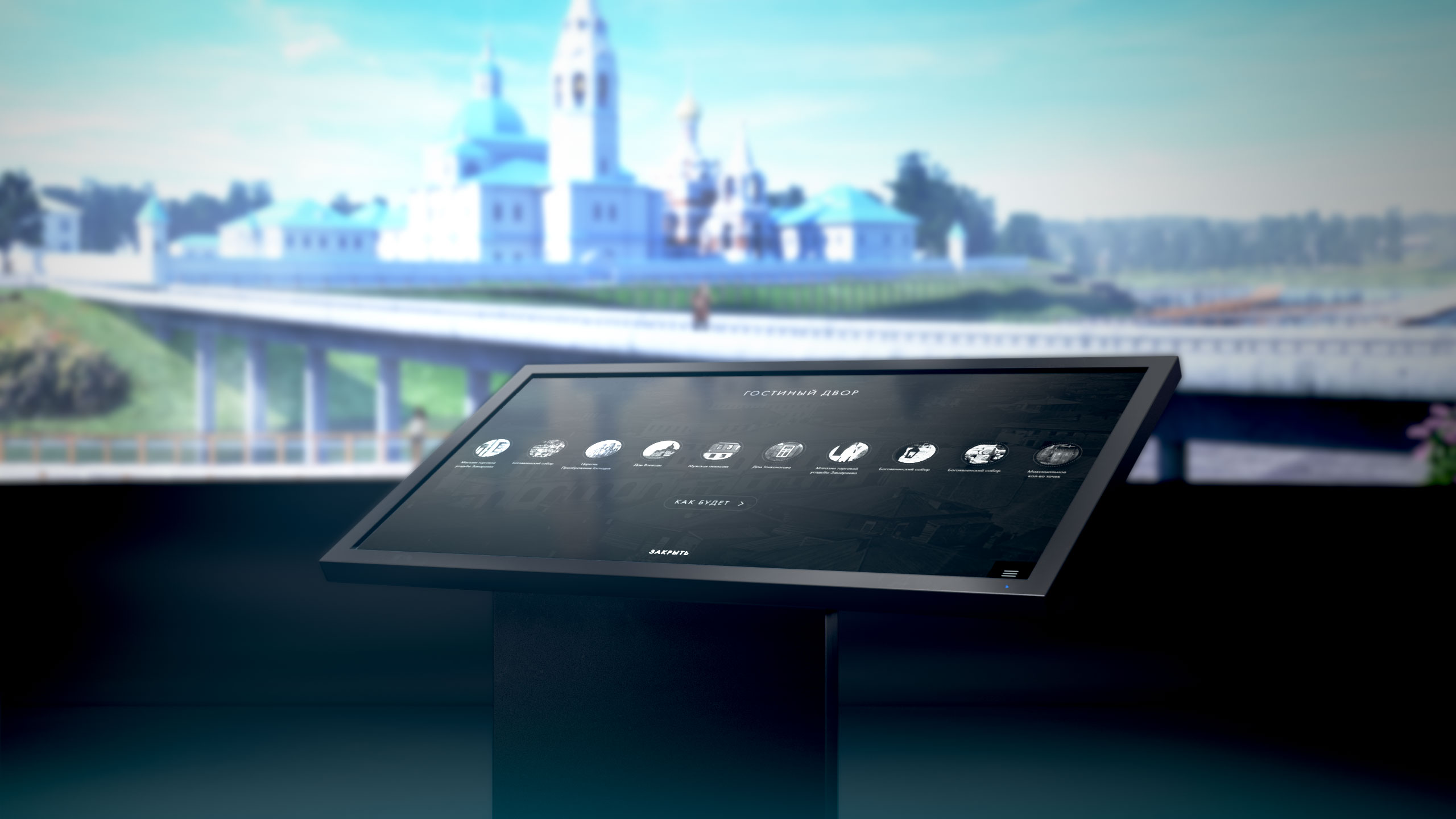 6 touch panel